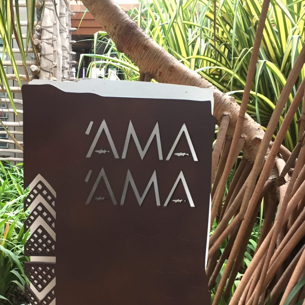 sign for 'Ama'Ama restaurant with tree in the background Ko Olina restaurants